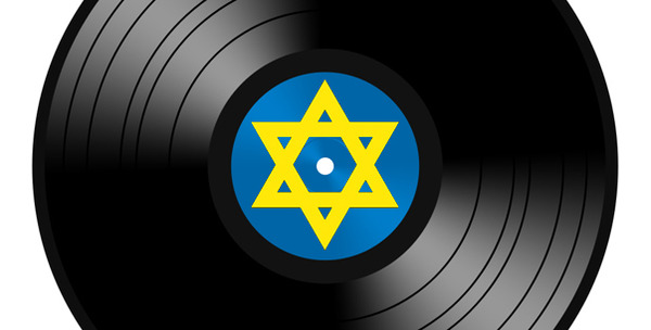 nj bar mitzvah dj jewish events